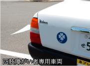 4401千葉県自動車練習所04.jpg