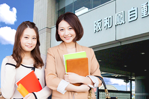 6204阪和鳳自動車学校33.png