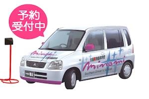 5322大垣南自動車学校04.jpg