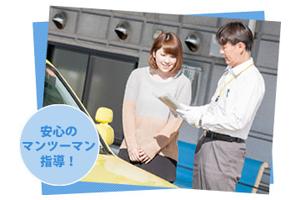8212第一自動車教習所33.jpg
