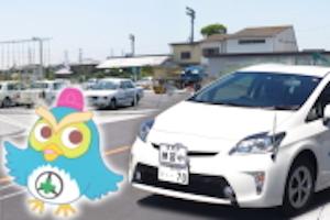 5402一宮自動車学校03.jpg