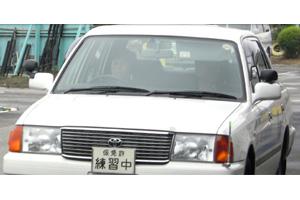 4027取手自動車教習所002.jpg