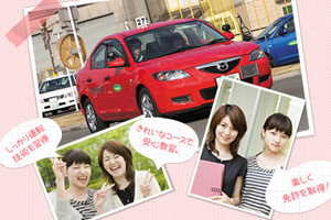 6343東播自動車教習所2.jpg